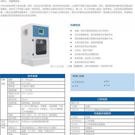 溴酸盐分析仪