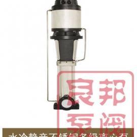 永嘉良邦CDLF-JY水冷静音不锈钢多级离心泵