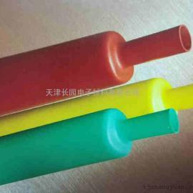 CYG-BT 热收缩母排套管
