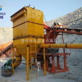 郑州矿石破碎机布袋除尘器厂家@设计除尘器新技术