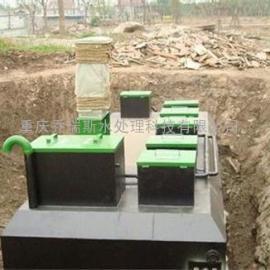 重庆 印染废水处理/印染污水处理 一体化污水处理设备