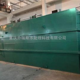 60m3/d MBR一体化污水处理设备 Ao工艺