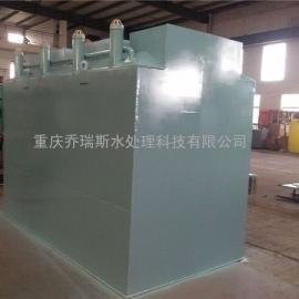 重庆 地埋式一体化污水处理设备 专业污水处理厂家