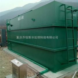 MBR膜一体化污水处理设备 工作原理 选型参考