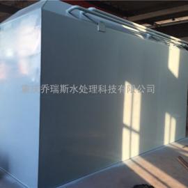 工业废水 一体化污水处理设备 重庆/四川/贵州/云南 厂家批发价
