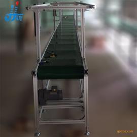 PVC爬坡皮带机