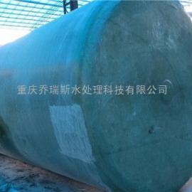 泵站 污水处理成套设备 一体化提升泵站