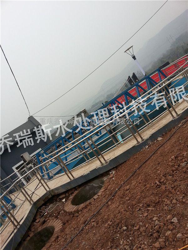 ZXGN中心传动刮泥机 定制桥架厂家