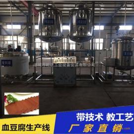 血豆腐生产线,全套血豆腐生产线厂家