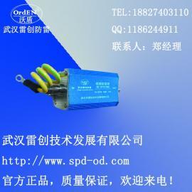 武汉雷创-供应网络防雷器OD-RJ45S-E100,质量保证价格优惠