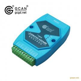 专业工业级RS232/485转CAN_广成GCAN-201
