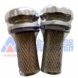 EF4-50液压站空气过滤器 空气滤清器 型号齐全 一件包邮