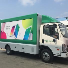 福田康瑞h2广告宣传车价格多少钱