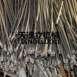 不锈钢串条 半不锈钢皮带串条 全不锈钢皮带扣穿条