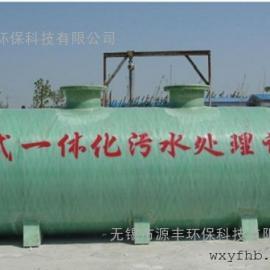 丽水市微动力污水处理设备