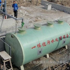舟山市微动力污水处理设备