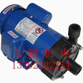 MP-F-257-S-C-V/MP-F-258-S-C-V/国宝磁力泵