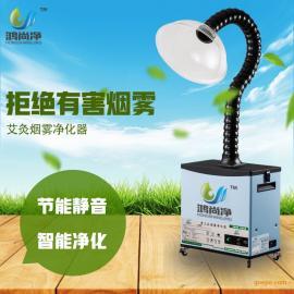 艾灸烟雾净化器室内家用抽烟机激光美容排风设备吸烟仪