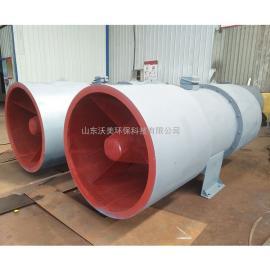 北京地道风机|沃美环保本行出产制作各种大型透风机