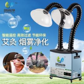 移动管道排烟器室内排烟系统焊锡排烟机激光烟雾排烟机