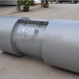 沃美环保引水隧道风机|低噪音耐用|单向通风|隧道射流风机
