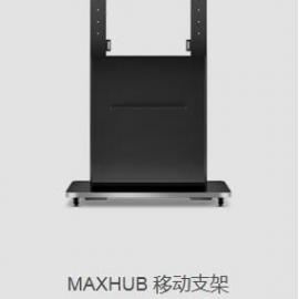 MAXHUB会议平板移动支架 移动推车ST23A脚架
