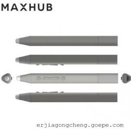 MAXHUB会议平板红外智能笔SP05 仅支持MAXHUB标准版使用