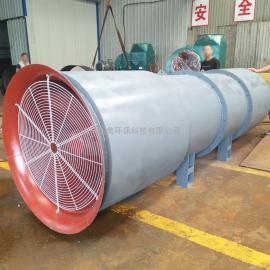 SDF隧道轴流风机|矿井对旋风机|隧道施工风机可配启动柜
