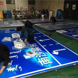 河北交通指示标识牌制作厂家