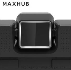 MAXHUB会议平板 摄像头 SC11