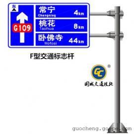 219/273F型单悬臂道路标志杆