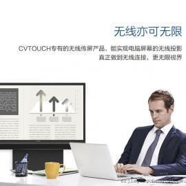MAXHUB会议一体机(标准版)触摸一体机教学一体机电子白板