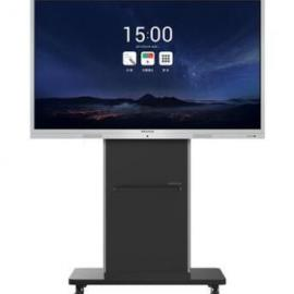 MAXHUB会议一体机(旗舰版)触摸一体机教学一体机电子白板