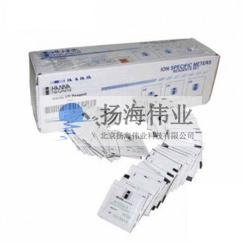 HI93708-01亚硝酸盐试剂