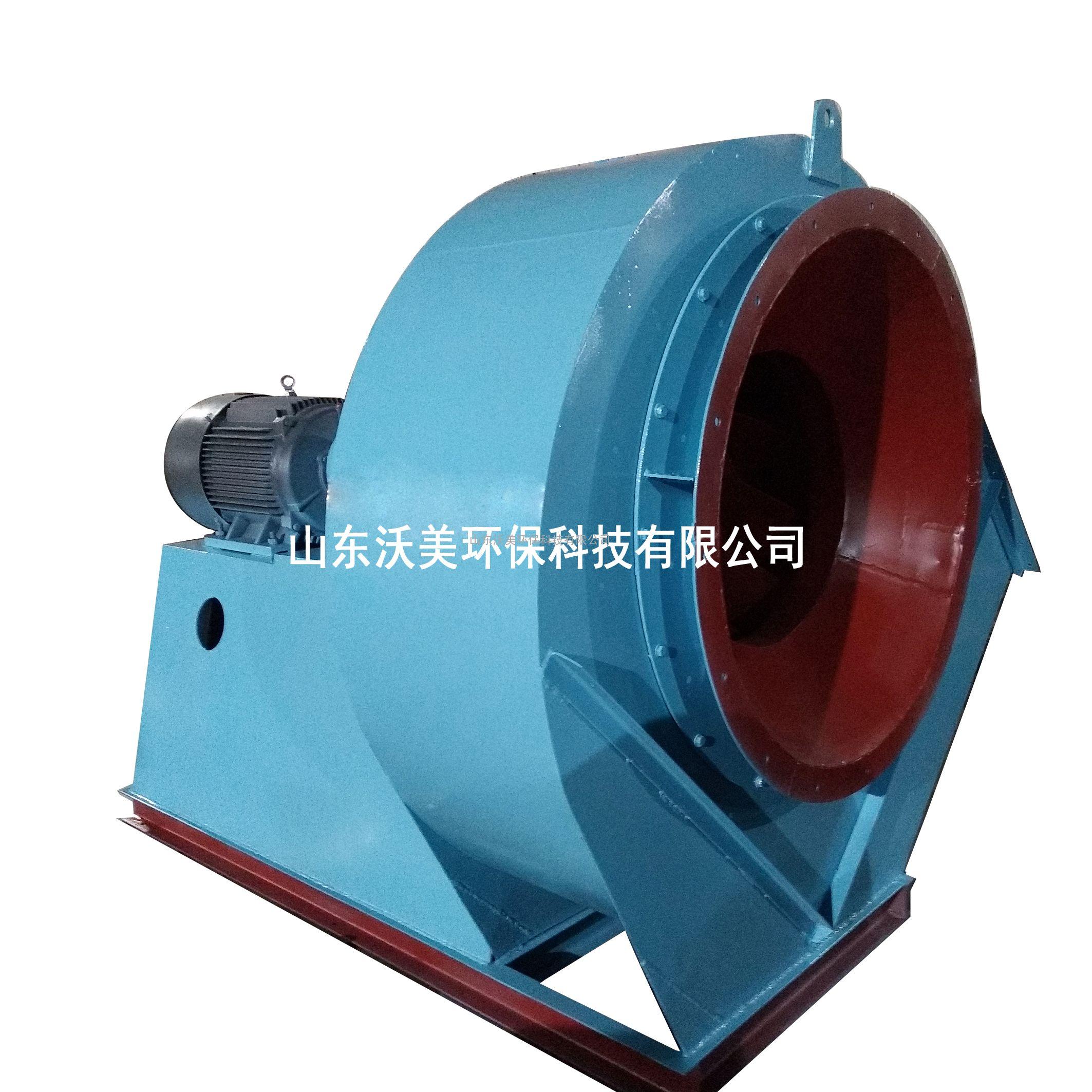 供应4-72A式、C式、D式离心通风机|型号齐全|沃美环保