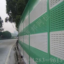 桥梁插板式金属声屏障厂家,桥梁插板式金属声屏障,价格,哪里有