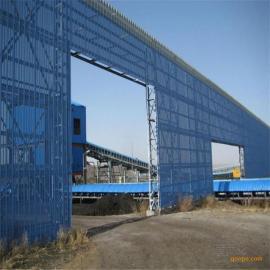 长治防风网 料场防尘墙 煤矿挡风墙 防风网价格 厂家直销