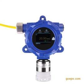 GCT-H2-P22带显示固定式氢气检测仪