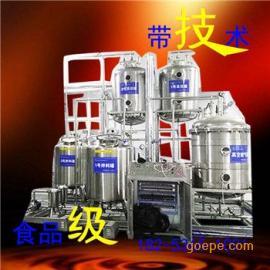 血豆腐设备-小型血豆腐设备价格