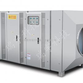 U型紫外光管光氧催化净化器有机废气净化设备