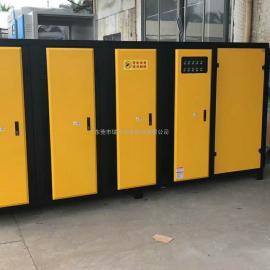 瑞宇30000风量去除率高达90%低温等离子有机废气净化器