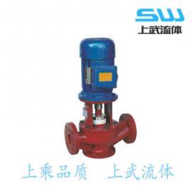 SL型耐腐蚀玻璃钢管道泵 酚醛玻璃钢管道泵 酚醛玻璃钢离心泵