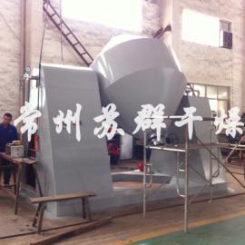 常州苏群干燥出售1000L双锥回转真空干燥机