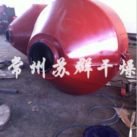 常州苏群干燥耐腐蚀搪瓷双锥回转真空干燥机