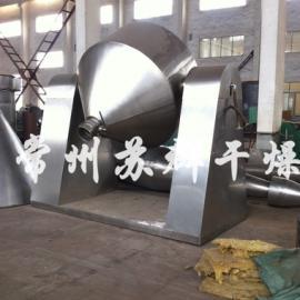 常州苏群干燥不锈钢双锥回转真空干燥机