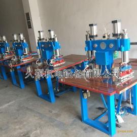 经济型5KW双头高周波热合机 PVC塑料焊接机久硕工厂供应