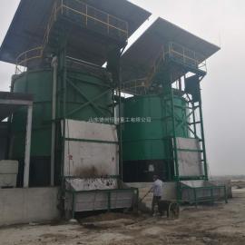 养殖场粪污处理发酵有机肥设备价格FH-001