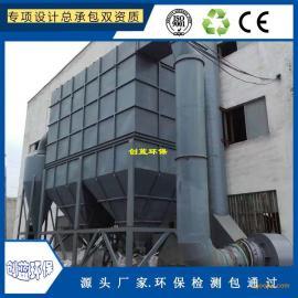 宁波石料厂布袋除尘器 破碎机用脉冲布袋除尘器