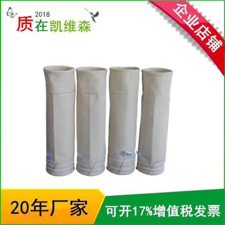耐高温聚苯硫醚纤维覆膜PPS针刺毡批发 耐酸碱抗腐蚀PPS除尘布袋