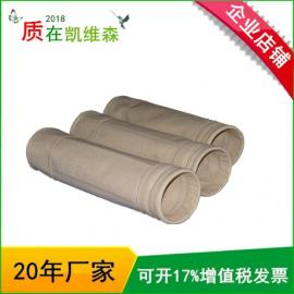 常温涤纶纤维针刺毡除尘布袋现货直销 工业抗静电涤纶收尘滤袋